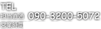 027-329-6982